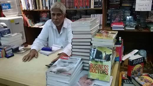 Self published book distribution