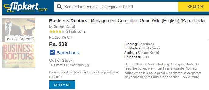 Business Doctors Flipkart